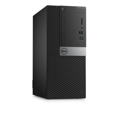 DELL-OptiPlex- I7-6700-8Go-500Go-win10
