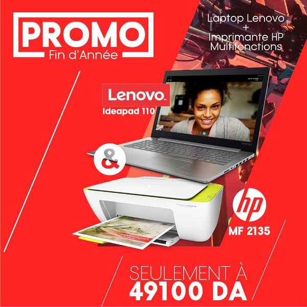 pack promo fin d 39 ann e laptop lenovo ideapad 110 imprimante multifonction hp deskjet ink. Black Bedroom Furniture Sets. Home Design Ideas